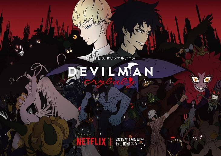「DEVILMAN crybaby」ビジュアル (c)Go Nagai-Devilman Crybaby Project