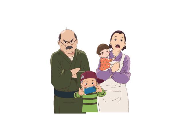 「HUNGRY DAYS サザエさん篇」に登場する磯野家。