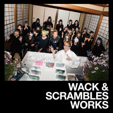 「WACK & SCRAMBLES WORKS」ジャケット