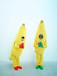 謝罪するバナナ。