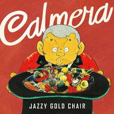 Calmera「JAZZY GOLD CHAIR」ジャケット