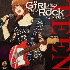 Girl sings Boy's Rock「TEEN」ジャケット