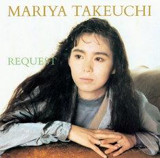 竹内まりや「REQUEST -30th Anniversary Edition-」ジャケット