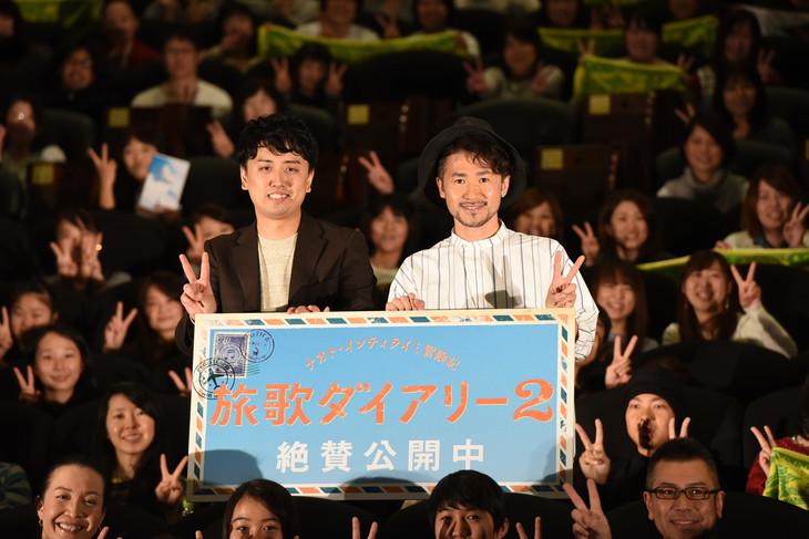 左から加藤肇監督、ナオト・インティライミ。