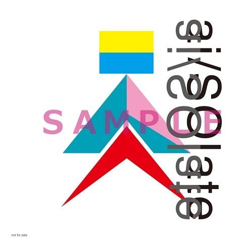 ヒトリエ「ai/SOlate」Amazon.co.jp特典ステッカー