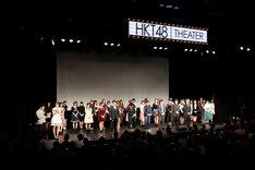 「『東映 presents HKT48×48人の映画監督たち』天神映画祭」の様子。(c)AKS
