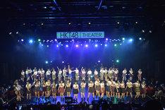 HKT48「HKT48 6フェス ~LOVE&PEACE!ROCK周年だよ、人生は…~」生バンド歌謡ショーの様子。(c)AKS
