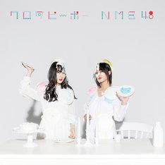 NMB48「ワロタピーポー」劇場盤ジャケット