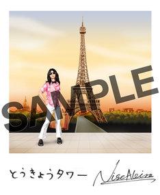 """星野源「Live Tour """"Continues""""」タワーレコード、タワーレコードオンライン購入者特典デザイン。"""