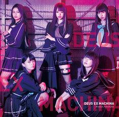 マジカル・パンチライン「DEUS EX MACHINA」初回限定盤ジャケット