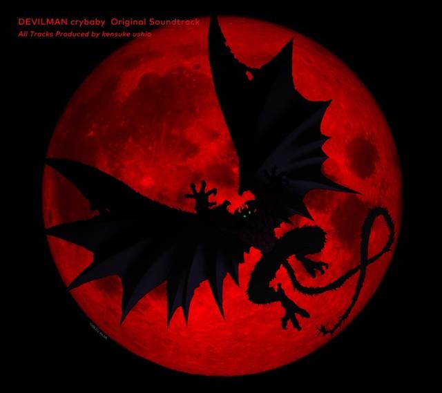 「DEVILMAN crybaby」オリジナルサウンドトラックジャケット