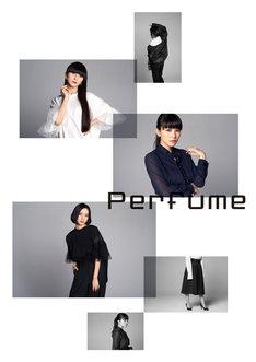 「Perfume Closet」キービジュアル