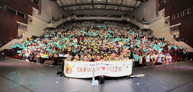 「YUZU ASIA TOUR 2017 謳おう -UTAO-」台湾公演の様子。