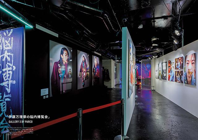 「SUNNY AND BLUE 伊藤万理華が乃木坂46に残したクリエイティブ」より。