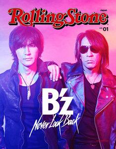 「Rolling Stone Japan vol.01」表紙イメージ。