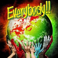 WANIMA「Everybody!!」ジャケット