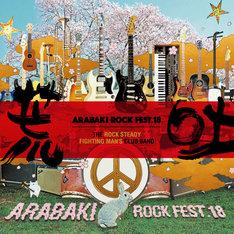 「ARABAKI ROCK FEST.18」ロゴ