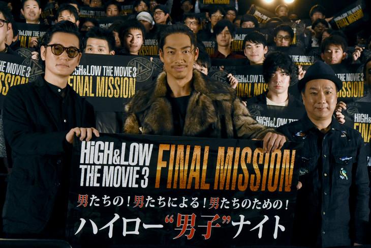 左から井浦新、AKIRA、久保茂昭監督。