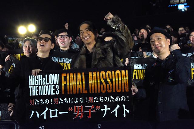 男性ファンとともに盛り上がる井浦新、AKIRA、久保茂昭監督(左から)。