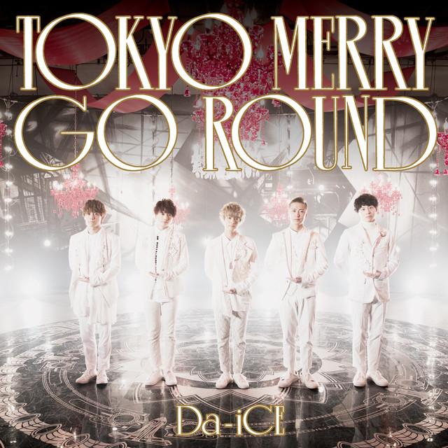 Da-iCE「TOKYO MERRY GO ROUND」初回限定盤Aジャケット