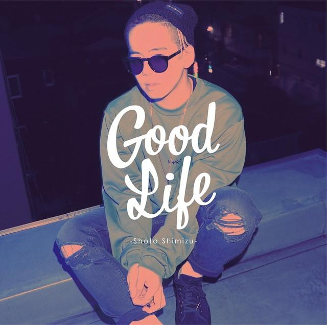 清水翔太「Good Life」ジャケット
