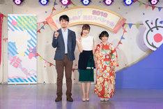 左から土田晃之、指原莉乃、矢吹奈子。(C)TOKYO IDOL FESTIVAL 2018