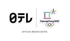 日本テレビ系「平昌2018冬季オリンピック競技大会」番組 ロゴ