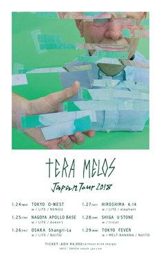 Tera Melos「Japan Tour 2018」告知ビジュアル