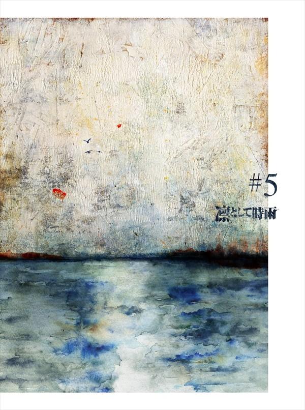 凛として時雨「#5」初回限定盤ジャケット