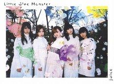 Little Glee Monster「juice」初回限定盤ジャケット