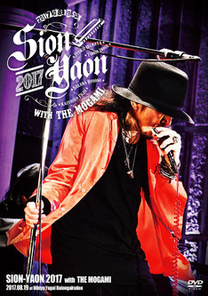 SION「SION-YAON 2017 with THE MOGAMI ~After The Hard Rain~」ジャケット