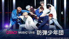 GYAO! MUSIC LIVE「Mnet LIVE 防弾少年団 vol.3」告知ビジュアル(c)CJ E&M Corporation,all right reserved.