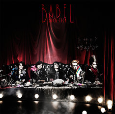 BUCK-TICK「BABEL」ジャケット