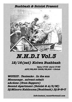 「N.H.D.I Vol.3」フライヤー