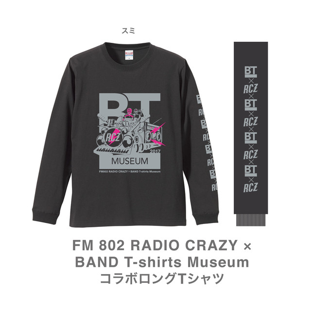 「FM802 RADIO CRAZY」×「BAND T-shirts Museum」コラボTシャツ デザイン