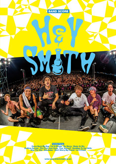 「バンド・スコア HEY-SMITH」表紙