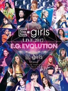 E-girls「E-girls LIVE 2017 ~E.G.EVOLUTION~」ジャケット