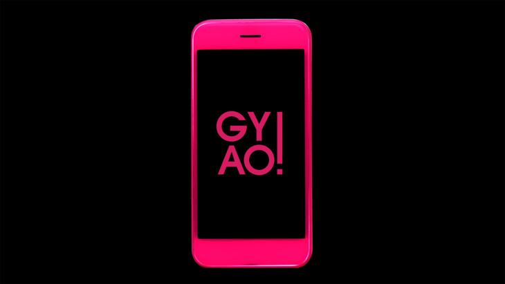 「GYAO!」テレビCMイメージビジュアル