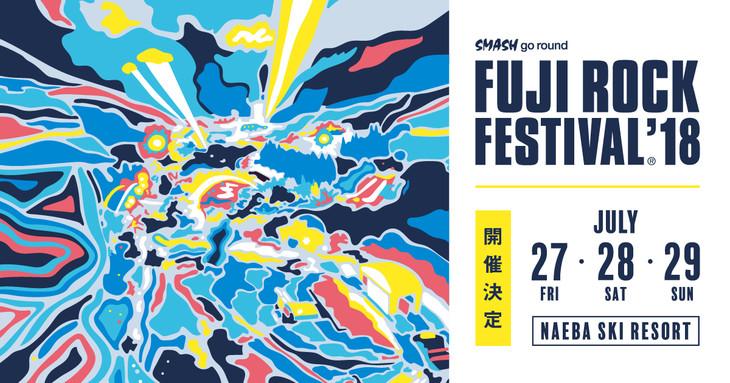 「FUJI ROCK FESTIVAL'18」キービジュアル