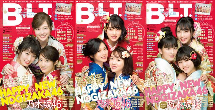 「B.L.T.」2018年2月号 表紙