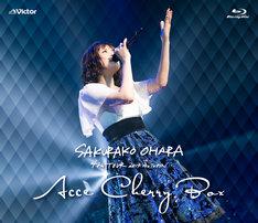大原櫻子「大原櫻子 4th TOUR 2017 AUTUMN ~ACCECHERRY BOX~」通常盤Blu-rayジャケット