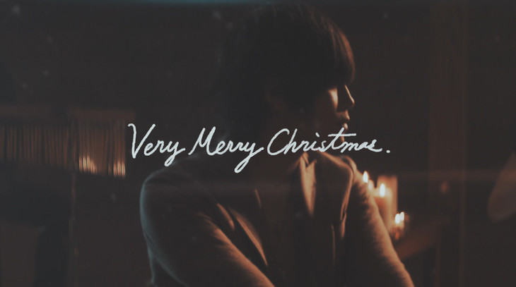 天月-あまつき-「ベリーメリークリスマス」MVのワンシーン。