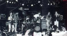 1990年代に撮影されたHOT TOASTERSのライブ写真。
