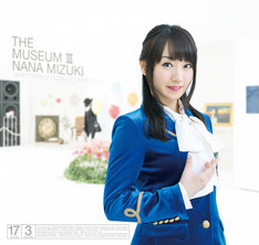 水樹奈々「THE MUSEUM III」CD+Blu-ray盤ジャケット