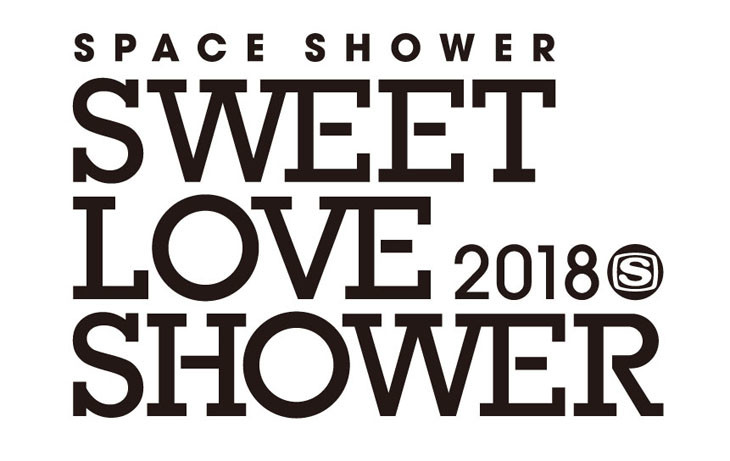 「SPACE SHOWER SWEET LOVE SHOWER 2018」ロゴ
