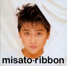 渡辺美里「ribbon」ジャケット