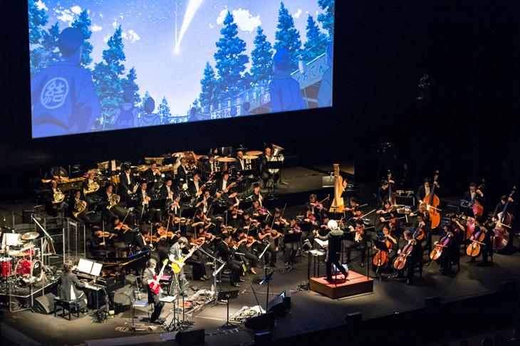 「『君の名は。』オーケストラコンサート」の様子。(写真提供:東宝株式会社)
