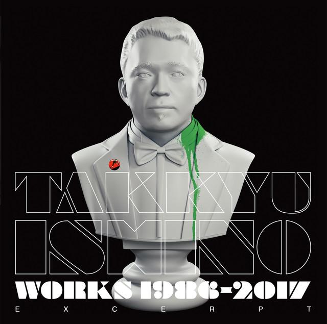 石野卓球「Takkyu Ishino Works 1986~2017(Excerpt)」ジャケット