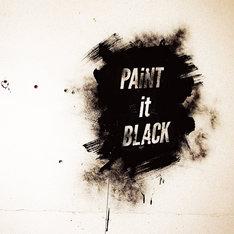BiSH「PAiNT it BLACK」ジャケット