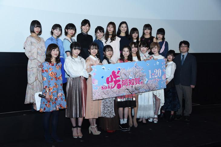 映画「咲-Saki- 阿知賀編 episode of side-A」の完成披露舞台挨拶の様子。